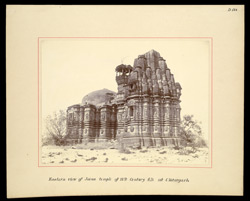 Eastern view of Jaina temple of 12th century A.D. at Chitorgarh